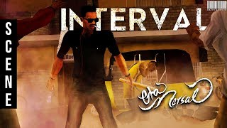 GTA San Andreas - Mersal - Interval Scene Remix