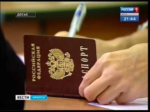 Верховный суд не вернул прямые выборы мэра Иркутска