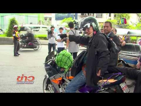 ทำแผนชิงทรัพย์ออมสิน หัวลำโพง เคยก่อเหตุกสิกรไทยมาแล้ว