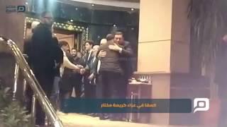 مصر العربية | السقا في عزاء كريمة مختار