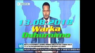 Warka Subaxnimo SNTV 13.08.2018