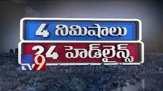 4 Minutes 24 Headlines || Top Trending Worldwide News || 04-12-2017 - TV9