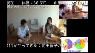 CFPMAN亭を訪問したのは、前田智子さん、国際的に環境活動を展開するミ...