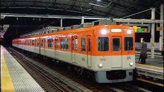阪神8000系8502編成 回送 甲子園通過