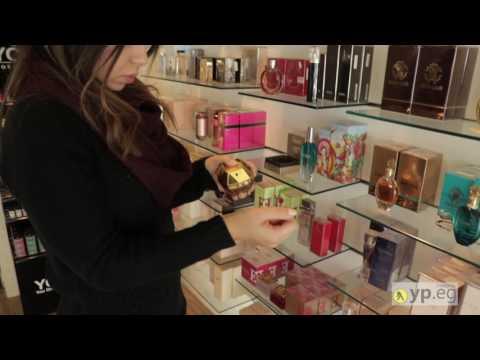 Pharmacy & Beauty Kassem - صيدلية وتجميل قاسم