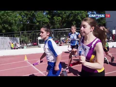 Эстафетный бег среди городских и сельских классов-команд в ВДЦ «Смена»