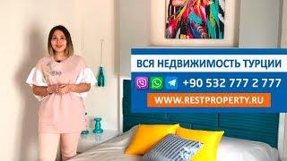 Недвижимость в Турции. Недорого квартира в новом комплексе в Махмутларе, Аланья, Турция RestProperty