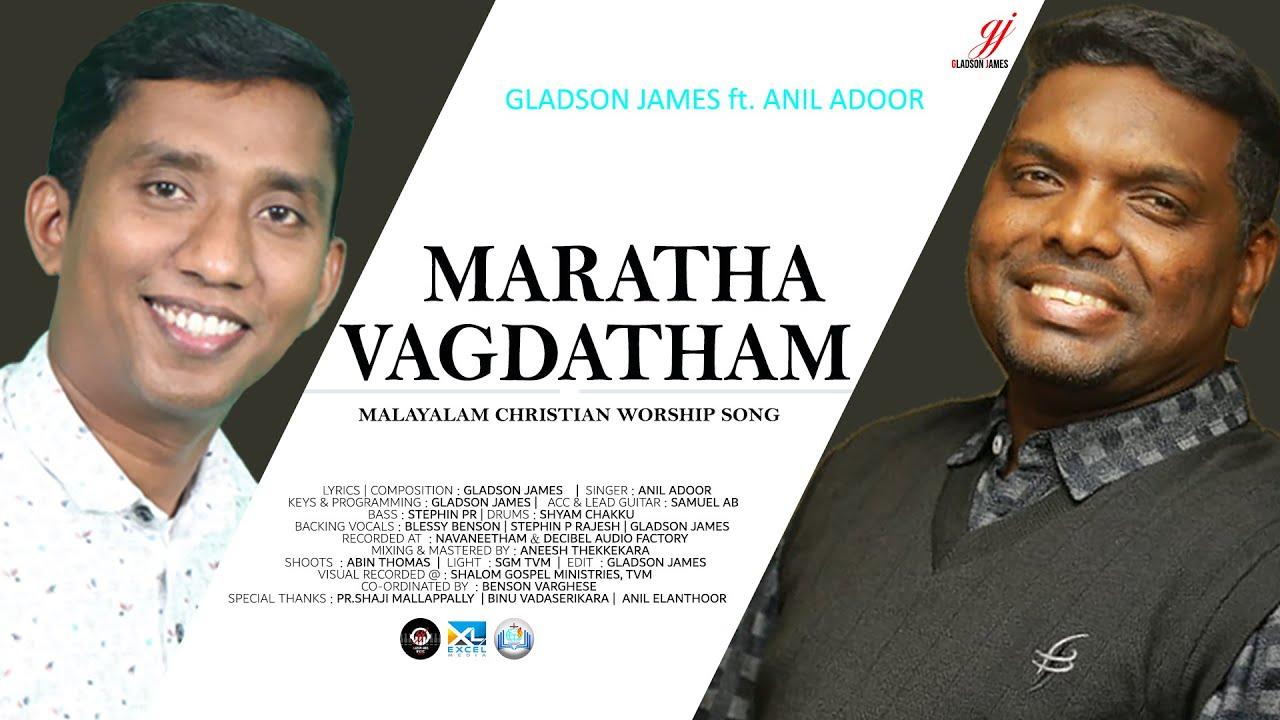 Maratha Vagdatham – വാഗ്ദത്തങ്ങൾ മാറുകില്ലാ