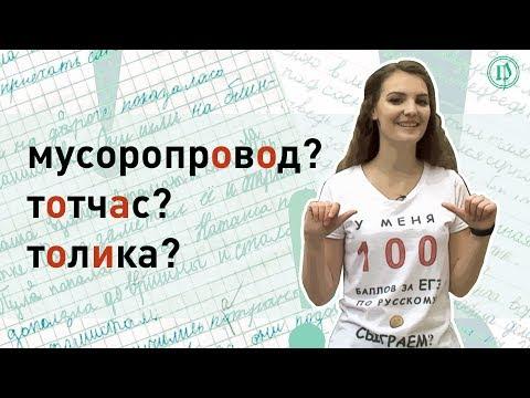 100 раз права! Эпизод 3