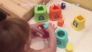 Обзор сортер-пирамидка chicco (квадратные стаканчики),лото тени guidecraft(почувствуй),кубик BabyGo