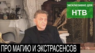 Из интервью НТВ