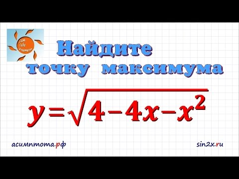 What is the area between the graphs of y = sqrt(x) and y = x^2? - Week 12 - Lecture 5 - Mooculus