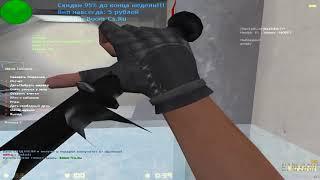 Counter-strike 1.6 JailBreak сервер №18