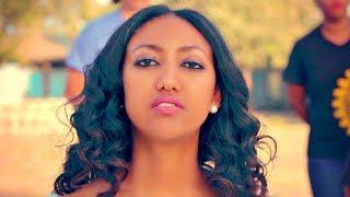 Winta Zekarias - Ene Eyalehu   እኔ እያለሁ - New Ethiopian Music 2019 (Official Video)