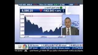 السوق السعودي يعمق خسائره دون 8600 نقطة وسط سيولة هي الادني في 5 أشهر