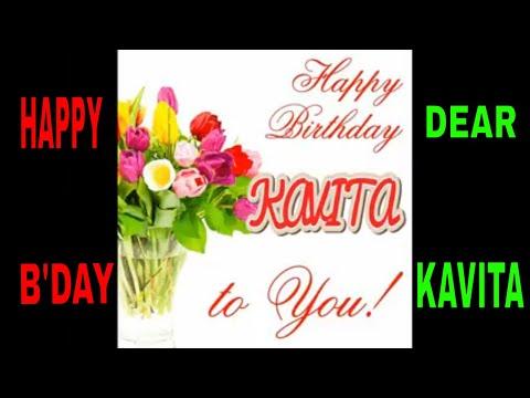 HAPPY BIRTHDAY KAVITA    Birthday wishes    Birthday cards   Easy Wish