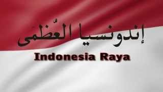 QLA TV - Lagu Indonesia Raya versi Bahasa Arab
