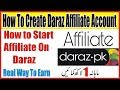 Daraz Affiliate Programe || How to Make Money with Daraz.Pk Affiliate Program Part 1