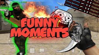 Funny Moments SFG 2 1  Аркадий Паровозов