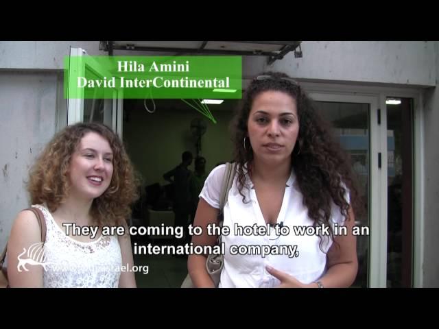 WUJS Tel Aviv Internship Recognition Event 2012
