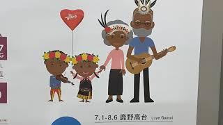 臺灣國際 熱氣球 嘉年華會   2017