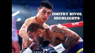Dmitry Bivol HIGHLIGHTS 2017 / Дмитрий Бивол ЛУЧШИЕ МОМЕНТЫ 2017