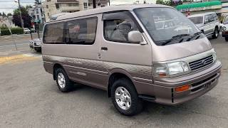 JDM 1994 Toyota Hiace Super Custom Limited for sale in Seattle WA (English)