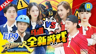 【FULL】Cai Xukun Meng meiqi swimming pool dance KeepRunning S4 EP9 20200710 [ZJSTV HD]