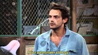 """Кристофер Ллойд в сериале """"Такси"""" (1978-1983) - [1]"""