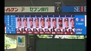 2018年6月30日(土)メットライフドーム 埼玉西武ライオンズ vs 東北楽...