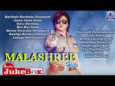 Malashree Hits   Malashree Best Selected Songs   Audio Jukebox   Akash Audio