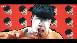 聖結石Saint【朋友BANG不見】Official MV