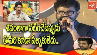 Director Sukumar About Aadhi Pinisetty Performa...