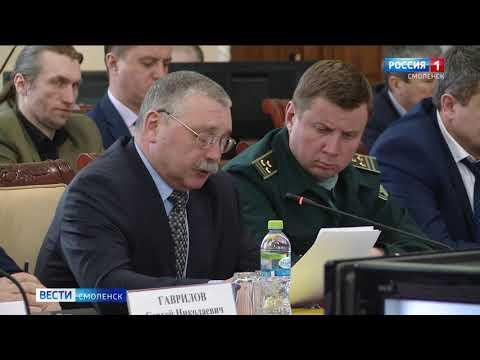 В администрации Смоленской области обсудили ситуацию с коронавирусом