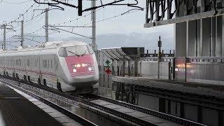 2017年10月12日 北陸新幹線 新高岡駅 イーストアイ East-i (E926形) 到着&発車