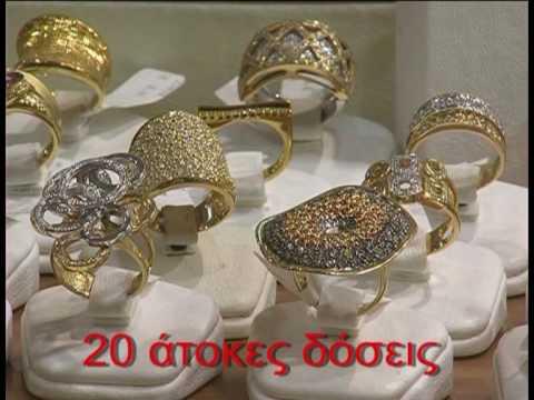 GEROS since 1904 - ΓΕΡΟΣ απο το 1904 www.geros.gr