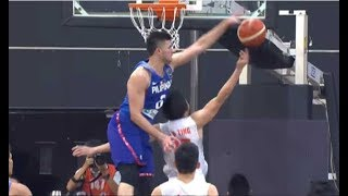 Kobe Paras: Tapal King Jr. (Defensive Wizard)
