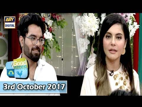 Good Morning Pakistan  - 3rd October 2017 - ARY Digital Show