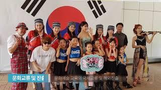 ◈ (사) 한국대중문화예술인협회 ◈  건전하고 창의적인…