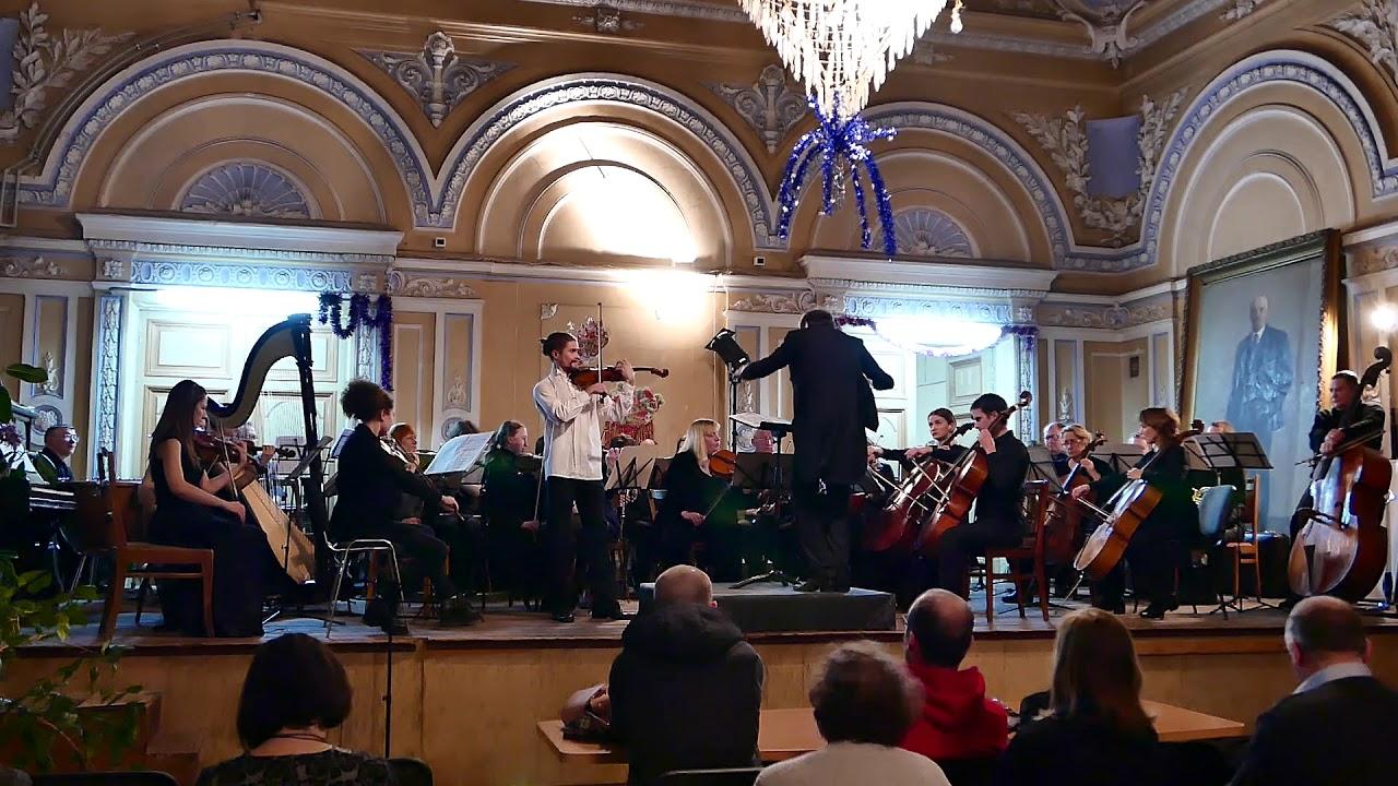 Прокофьев скрипичный концерт №1 Филипп Самутин