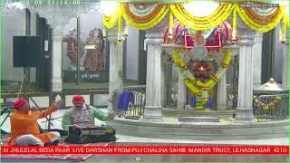 Tu He  Dariya jhulelal bhajan Live By Nandlal Chughria