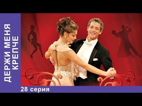 Дворик. 64 серия (2010) Мелодрама, семейный фильм @ Русские сериалыиз YouTube · Длительность: 25 мин30 с