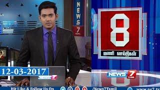 News @ 8 PM | News7 Tamil | 12-03-2017