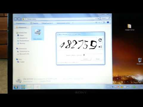 Как удалить доктор веб Drweb с ноутбука Sony Vaio. Антивирус. Ошибка 902.