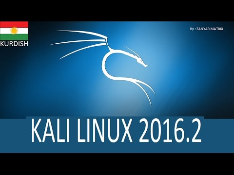 How to install Kali Linux 2016.2 Step by Step [KURDISH]