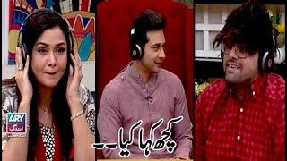 Naheed Shabbir,Kamran Jilani & Faysal Qureshi Playing