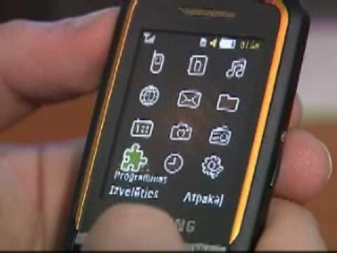 ZParks TV - iepazīstamies ar muzikālo Samsung M3510 The Beat Edition