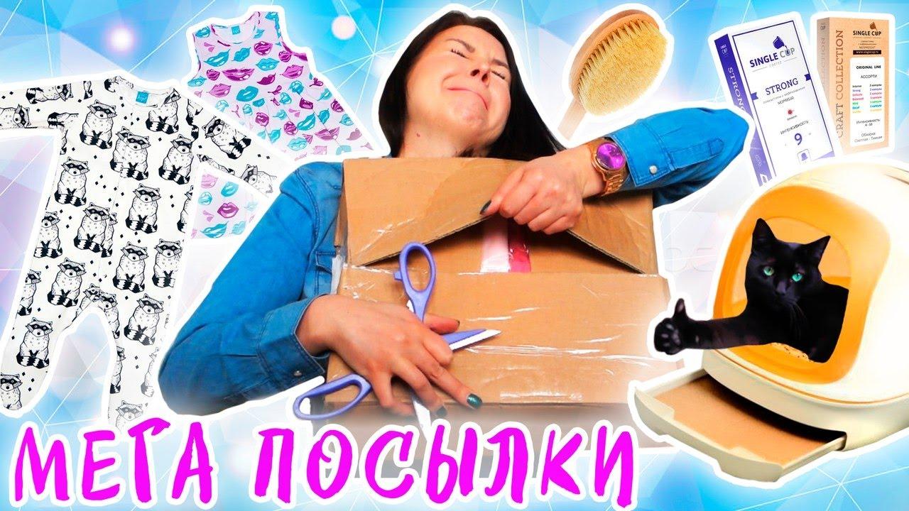Жд Билеты Москва Красноярск - YouTube