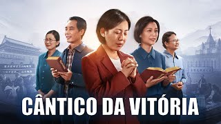 """""""Cântico da Vitória"""" Filme gospel lançamento 2018 (Trailer)"""