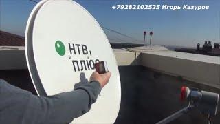 Как настроить спутниковую тарелку НТВ плюс своими руками